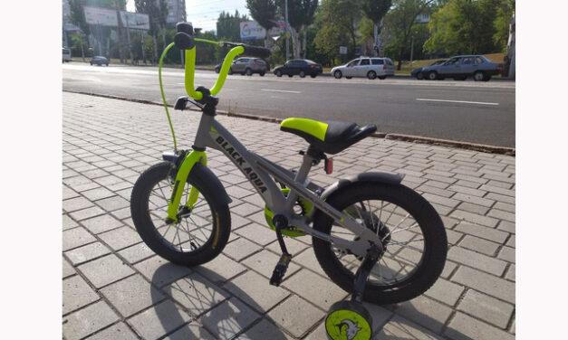 велосипед BA Velorun 14 Цена 5450 р.