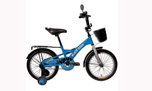 велосипед BA Wave NEW 16″ Цена 5600 р.