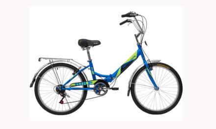 велосипед складной RACER 24-6-30 Цена 10250 р.