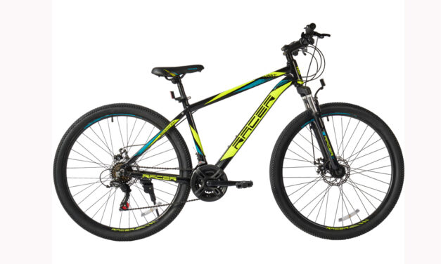 велосипед RACER 27-104 (18′) disk Цена 12300 р.