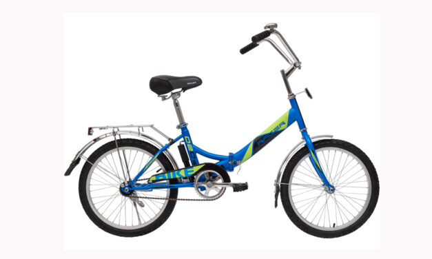 велосипед складной RACER 20-1-30 Цена 8100 р.