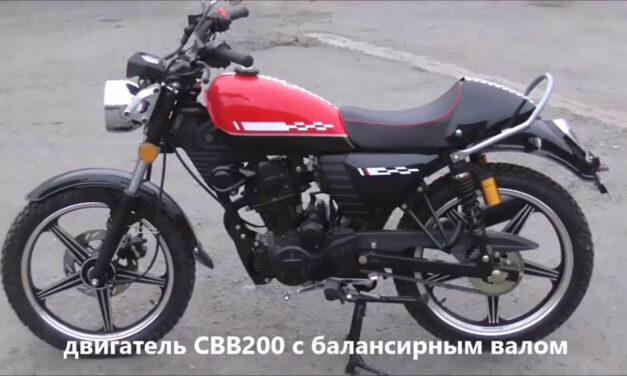 мотоцикл VENTURE (каферейсер) Цена 64400 р.