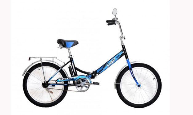 велосипед BA Street Beat 121 20″ 1ск. Цена 5950 р.