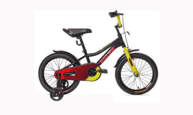 велосипед BA Rainer 20″ Цена 6650 р.