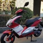 Cкутер TIBRA Цена 75300 р.