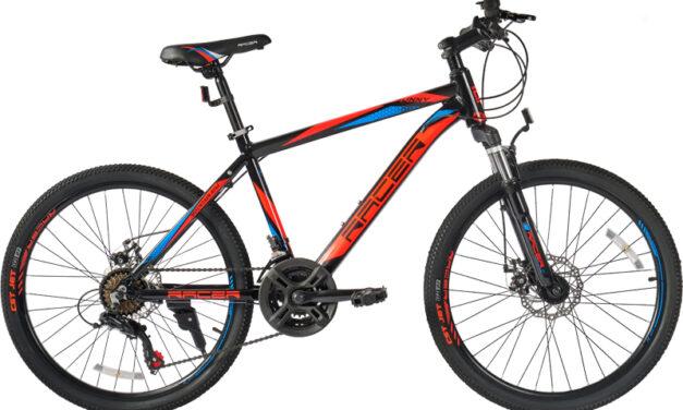 велосипед RACER 24-104 (16″) disk Цена 16900 р.