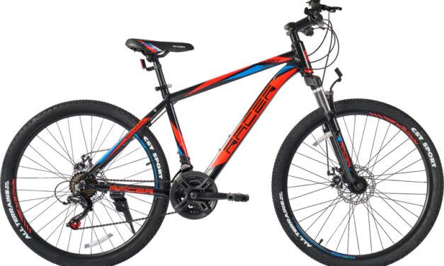 велосипед RACER 26-104 (17″) disk Цена 17000 р.