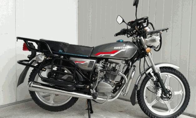 мотоцикл HUNTER 125 Цена 95650 р.