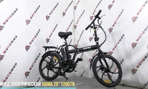электровелосипед 20″ 500Вт SIGMA T-2007N (складной) Цена 47450 р.