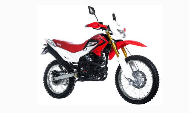 мотоцикл IRBIS TTR 250Rcc 4T Цена 126900 р.