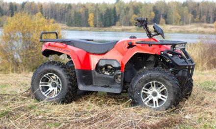 квадроцикл IRBIS ATV150 LUX Цена 229900 р.