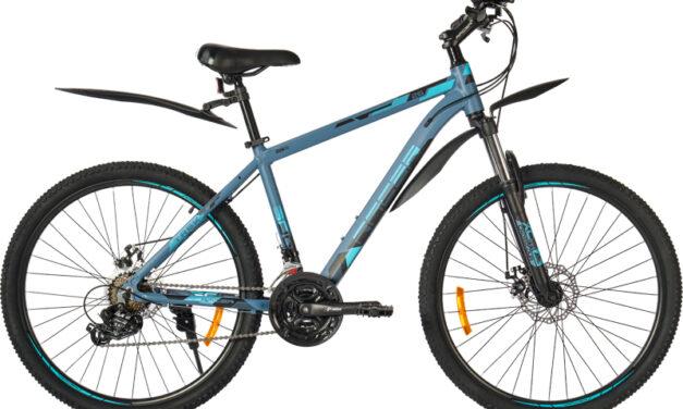 велосипед RACER 26 TREK 300D (19″) disk Цена 20550 р.